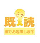 かいんのスタンプ グラデーションversion.(個別スタンプ:04)