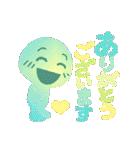 かいんのスタンプ グラデーションversion.(個別スタンプ:05)