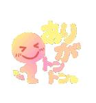 かいんのスタンプ グラデーションversion.(個別スタンプ:06)