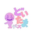 かいんのスタンプ グラデーションversion.(個別スタンプ:08)