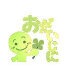 かいんのスタンプ グラデーションversion.(個別スタンプ:09)