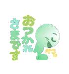 かいんのスタンプ グラデーションversion.(個別スタンプ:10)