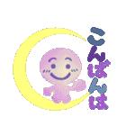 かいんのスタンプ グラデーションversion.(個別スタンプ:13)