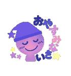 かいんのスタンプ グラデーションversion.(個別スタンプ:14)
