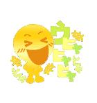 かいんのスタンプ グラデーションversion.(個別スタンプ:18)