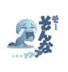かいんのスタンプ グラデーションversion.(個別スタンプ:27)