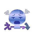 かいんのスタンプ グラデーションversion.(個別スタンプ:38)