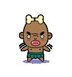 'Ubaba'(個別スタンプ:02)