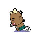 'Ubaba'(個別スタンプ:10)