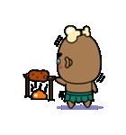 'Ubaba'(個別スタンプ:17)