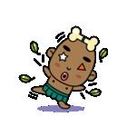 'Ubaba'(個別スタンプ:27)