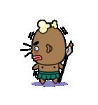 'Ubaba'(個別スタンプ:35)