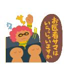 ハッピーズラッキー2(個別スタンプ:36)