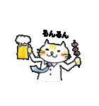 ぶーぶーぶー(個別スタンプ:5)