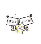 ぶーぶーぶー(個別スタンプ:11)