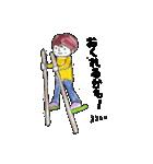 ぶーぶーぶー(個別スタンプ:32)