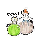 ぶーぶーぶー(個別スタンプ:36)