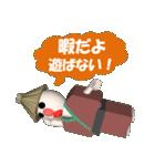 かかしんぼの日常会話スタンプ(個別スタンプ:15)