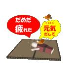 かかしんぼの日常会話スタンプ(個別スタンプ:28)