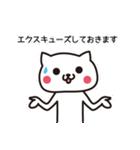 意識高いネコ