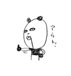 シュールなパンダ 2(個別スタンプ:01)
