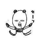 シュールなパンダ 2(個別スタンプ:02)