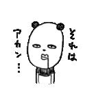 シュールなパンダ 2(個別スタンプ:03)