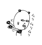 シュールなパンダ 2(個別スタンプ:04)
