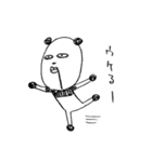 シュールなパンダ 2(個別スタンプ:05)