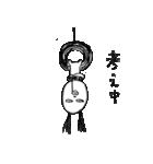 シュールなパンダ 2(個別スタンプ:09)