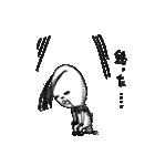シュールなパンダ 2(個別スタンプ:12)