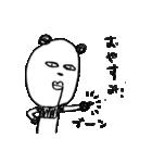シュールなパンダ 2(個別スタンプ:15)