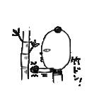 シュールなパンダ 2(個別スタンプ:17)