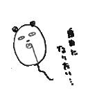 シュールなパンダ 2(個別スタンプ:19)