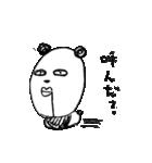 シュールなパンダ 2(個別スタンプ:21)
