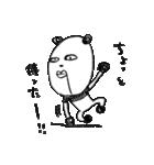 シュールなパンダ 2(個別スタンプ:23)