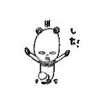シュールなパンダ 2(個別スタンプ:24)