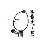 シュールなパンダ 2(個別スタンプ:26)