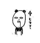 シュールなパンダ 2(個別スタンプ:29)