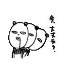 シュールなパンダ 2(個別スタンプ:30)
