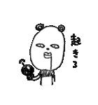 シュールなパンダ 2(個別スタンプ:31)