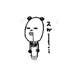 シュールなパンダ 2(個別スタンプ:35)