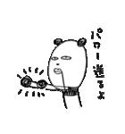 シュールなパンダ 2(個別スタンプ:37)