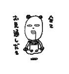シュールなパンダ 2(個別スタンプ:39)