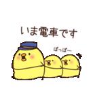 ひよこさん3(個別スタンプ:3)