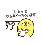 ひよこさん3(個別スタンプ:36)