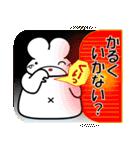 漢(おとこ)のスタンプ友編