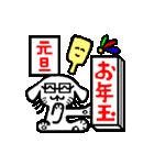 わんすけ-2(個別スタンプ:01)