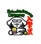 わんすけ-2(個別スタンプ:04)