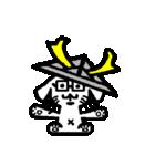 わんすけ-2(個別スタンプ:05)